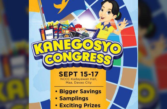 nccc-kanegosyo-congress-2016